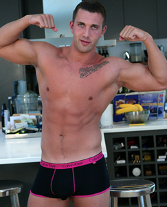 Englishlads.com: Personal Trainer James Branson - Tall, Muscular, Tanned, Ripped & Hung - Do Men Cum Much Better!
